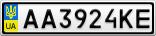 Номерной знак - AA3924KE
