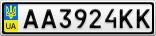 Номерной знак - AA3924KK