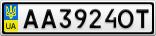 Номерной знак - AA3924OT