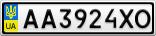 Номерной знак - AA3924XO
