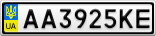 Номерной знак - AA3925KE