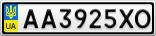 Номерной знак - AA3925XO