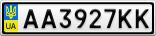 Номерной знак - AA3927KK