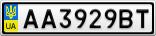 Номерной знак - AA3929BT