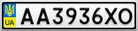 Номерной знак - AA3936XO