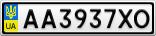 Номерной знак - AA3937XO
