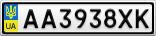 Номерной знак - AA3938XK