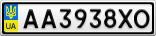 Номерной знак - AA3938XO