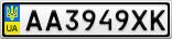 Номерной знак - AA3949XK