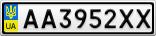 Номерной знак - AA3952XX