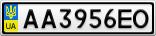 Номерной знак - AA3956EO