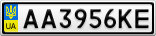 Номерной знак - AA3956KE