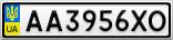 Номерной знак - AA3956XO