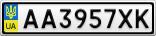 Номерной знак - AA3957XK