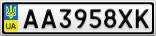 Номерной знак - AA3958XK