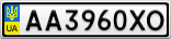 Номерной знак - AA3960XO