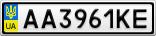 Номерной знак - AA3961KE