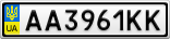 Номерной знак - AA3961KK