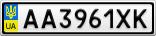 Номерной знак - AA3961XK