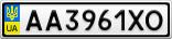 Номерной знак - AA3961XO