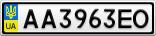 Номерной знак - AA3963EO