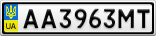 Номерной знак - AA3963MT