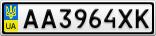 Номерной знак - AA3964XK