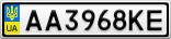 Номерной знак - AA3968KE