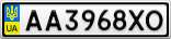 Номерной знак - AA3968XO