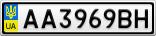 Номерной знак - AA3969BH