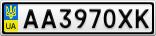 Номерной знак - AA3970XK