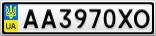 Номерной знак - AA3970XO