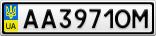 Номерной знак - AA3971OM