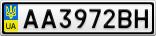 Номерной знак - AA3972BH