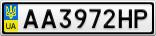 Номерной знак - AA3972HP