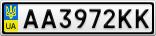Номерной знак - AA3972KK