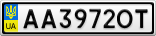 Номерной знак - AA3972OT