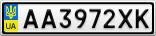 Номерной знак - AA3972XK