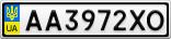 Номерной знак - AA3972XO
