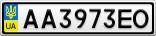 Номерной знак - AA3973EO