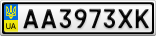 Номерной знак - AA3973XK
