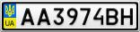 Номерной знак - AA3974BH