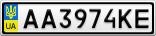 Номерной знак - AA3974KE