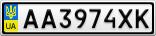 Номерной знак - AA3974XK