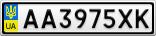 Номерной знак - AA3975XK
