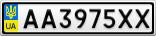 Номерной знак - AA3975XX