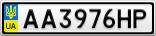 Номерной знак - AA3976HP