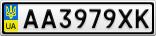 Номерной знак - AA3979XK