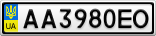 Номерной знак - AA3980EO
