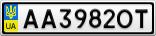Номерной знак - AA3982OT